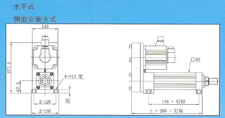 电动投影仪幕布机械传动结构图